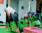 衡阳禅林瑜伽培训学校