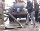 龙岗高压清洗疏通管道 化粪池清理 外墙清洗 补漏等