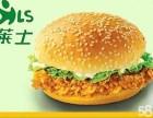 华莱士西式快餐加盟/汉堡鸡排加盟/至尊披萨炸鸡加盟