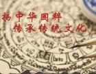绵阳市绵州兰亭书法教育专业书法培训