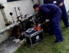 专治水管漏水渗水 仪器测漏水 卫生间免砸砖做防水服务