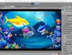 电玩城捕鱼游戏开发,游戏厅捕鱼游戏开发,制作捕鱼游戏在线玩