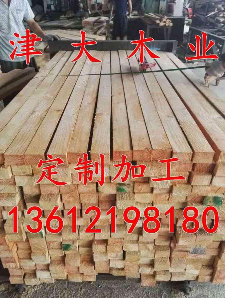 欢迎访问%浙江建筑木跳板脚手架木跳板木跳板规格尺寸 欢迎您木