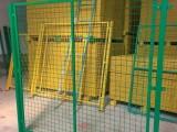 东莞生产车间隔离网,工厂外围防护网,快递仓库隔断网,狗围栏