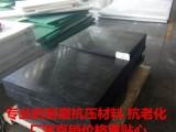 自产自销超高分子聚乙烯耐磨抗压吊车起重机支腿垫板泵车垫板