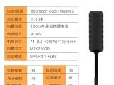 蔚县汽车无线GPS定位器 免安装GPS 无线汽车防盗器