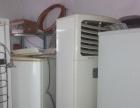 赣榆区全方位的专业空调移机、安装、维修、清洗服务