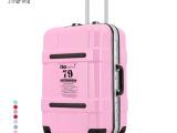 铝边密码铝扣高端大气拉杆箱高级行李箱箱万向轮铝框旅行箱密码箱