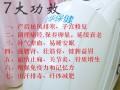 深圳光明公明满月汗蒸师瑶寨古方中药月子蒸祛除月子病产后康复