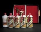 辽宁回收礼品回收马年茅台酒瓶子 回收洋酒