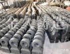 贵州黔西南厂价供应破碎机耐磨复合金锤头