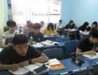 明博太原日语班8月6日初级精品试听课专业正规日语班