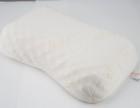 马来西亚原装进口Jada(捷达)天然乳胶枕批发代理