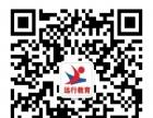 国内**的专业平面设计培训广州番禺远行教育