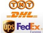 德州联邦TNT国际快递,