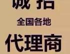 卓德外汇平台直招广州地区代理商高收益低风险