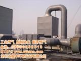 深圳环保设备安装公司,锅炉烟气脱硫治理,广州花都废气处理工程