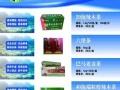 广西年经态健康长寿产品有限公司招商 代理 贴牌