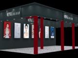 杭州展台搭建 浙屹展览 展台设计搭建 会展特装