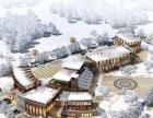 【清尚昌辉】建筑设计公司 北京知名建筑设计公司