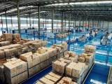 国际空运海运 货物进口通关
