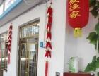 大连周边游长海县大长山岛大发渔家旅店邀您清凉海岛游