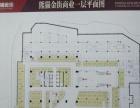 熊猫公馆解放碑新盘十八梯旅游项目临街门面