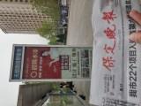 保定市公交站牌广告 户外广告 保定公交站牌广告价格