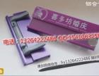 北京铝合金胸牌制作,通州,朝阳,顺义,昌平铝合金胸牌定制