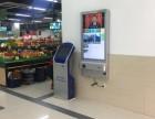温州智慧农贸管理系统/菜市场电子溯源秤/商户信息公示系统