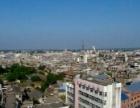 城市航拍全实景图 三维图 风景厂区鸟瞰图 航拍直播