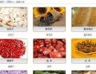 漯河天津汇港招商加盟,个人开户,互联网+金融创业