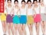 厂家直销 韩版女装包裙短裙子包臀裙打底裙半身裙鱼尾裙少女裙