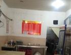 婺城区 永康街858东北水饺 商业街卖场 80平米
