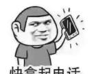 陪练,教学(科目三)
