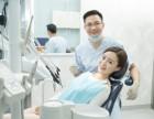 重慶2020口腔醫學招生