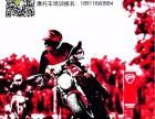 摩托车D证增驾c1需要什么手续需要多少钱