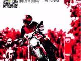 摩托車D證增駕c1需要什么手續需要多少錢