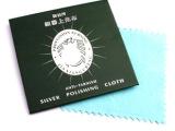DULALA 正品擦银布 批发 量大从优 欢迎广大新老客户选购