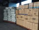 扬州到图们物流货运配货公司