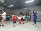三乡成人舞蹈培训 零基础教学 包学会