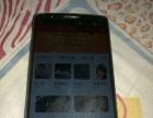 LGg3手机只要700大元