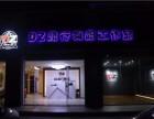 厦门学机械舞 霹雳舞 嘻哈,到DZ流行舞蹈