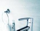 上门安装卫浴马桶花洒浴室柜五金挂件浴缸淋浴房等洁具
