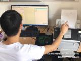 江汉区档案管理软件怎么样