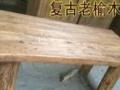 老榆木大板桌,有喜欢的朋友欢迎来电咨询