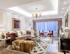 徐州专业家装设计装修,平层复式别墅设计施工,免费量房