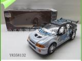 供应惯性赛车 惯性玩具车
