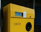 肇庆专业洗衣厂转让快速节能烘干机100公斤 洗衣机可网上交易