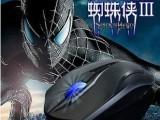 黑爵 蜘蛛侠 有线USB 笔记本台式电脑鼠标 游戏鼠标 发光滚轮